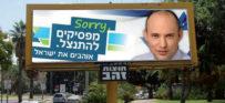 """מ""""אדון הסליחות"""" ועד """"מפסיקים להתנצל"""": הסליחה והמחילה במרחב הציבורי בישראל [איגרת 225]"""