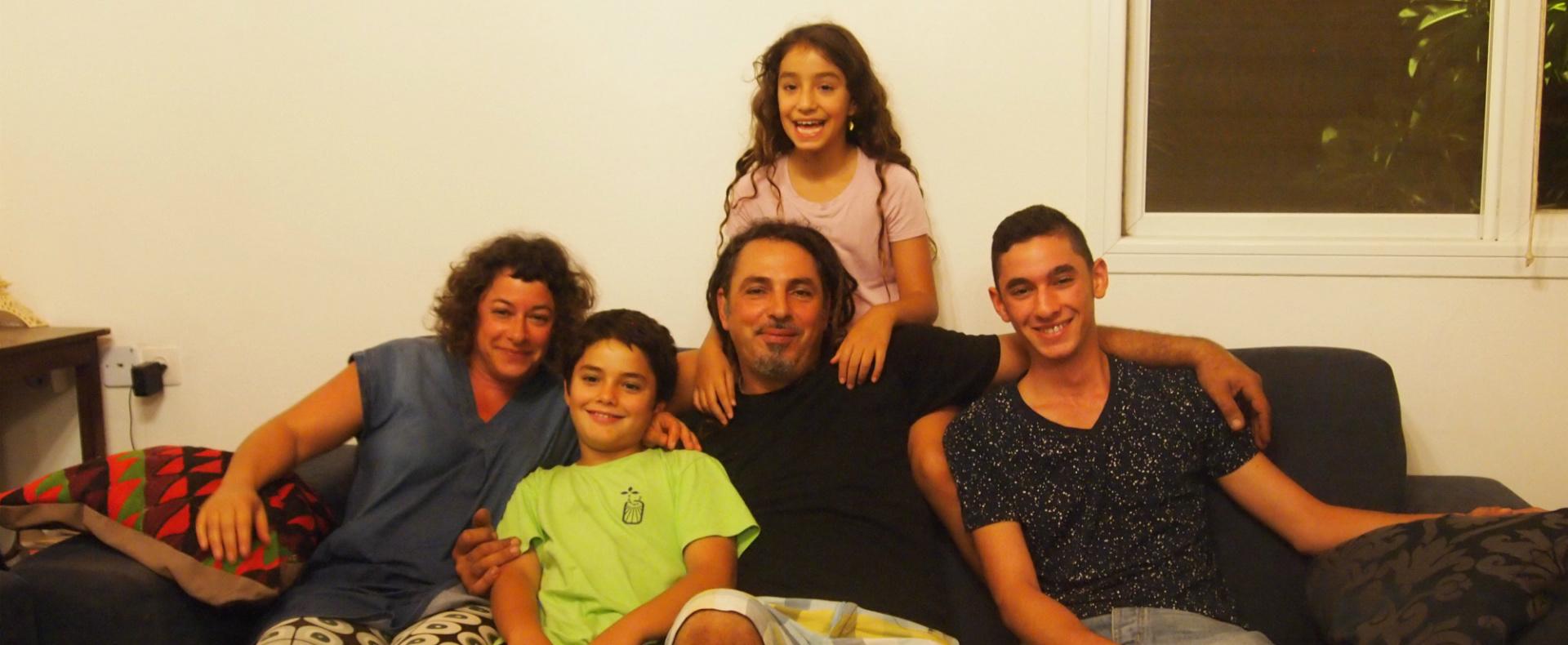 ביקור בית- משפחת ראם