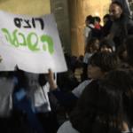 ילדי בית חינוך אביב מפגינים מחוץ לבנין העירייה צילמה אניבאר גילמור פיק