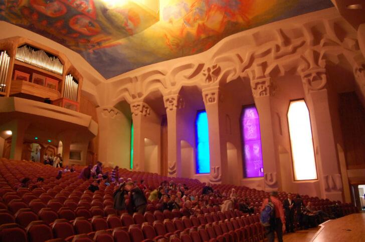 אולם ההרצאות המרכזי בגתאנום. צילום: אודי לוי