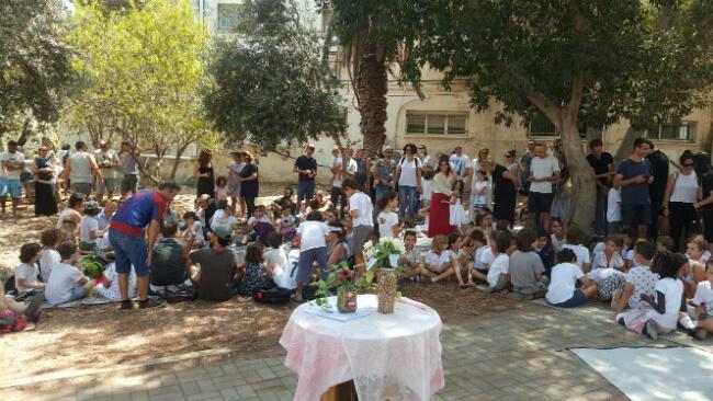 בית חינוך אביב בית ספר אנתרופוסופי במקווה ישראל