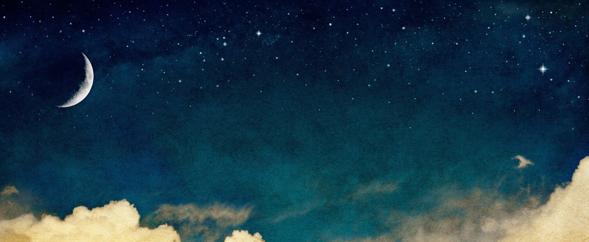 צאו וראו – מדריך לצפייה בכוכבים