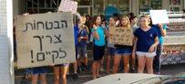 כאן שביתה: בית ספר תמר שבת כמחאה על אי העברת תקציבים מצד העירייה