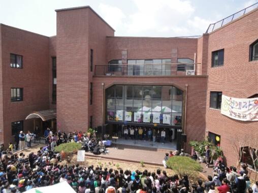 בית ספר ולדורף בסיאול. צילום באדיבות ידידי חינוך ולדורף