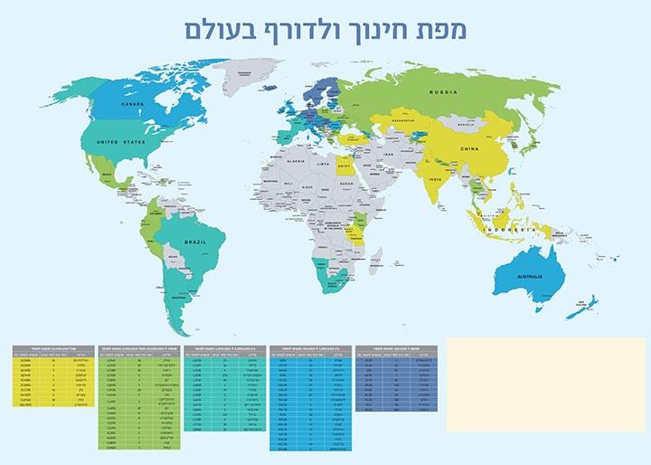 מפת חינוך ולדורף בעולם