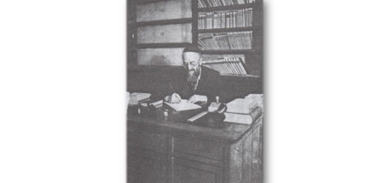 הרב דניאל ציון, האחווה הלבנה והצלת יהודי בולגריה בשואה