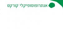בטן-גב / סקירת ספרים