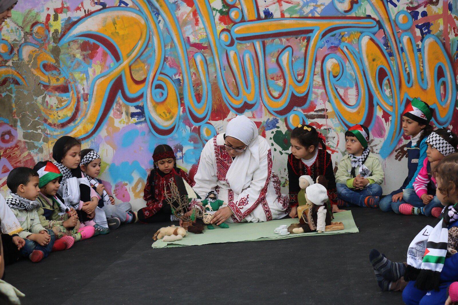 ציון יום האדמה בגן ולדורף במחנה הפליטים שתילה